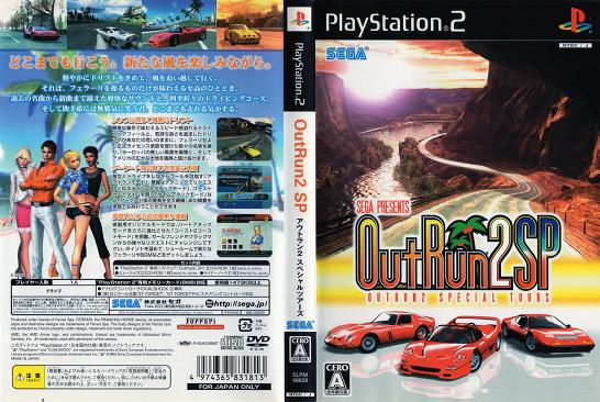 OutRun 2 SP